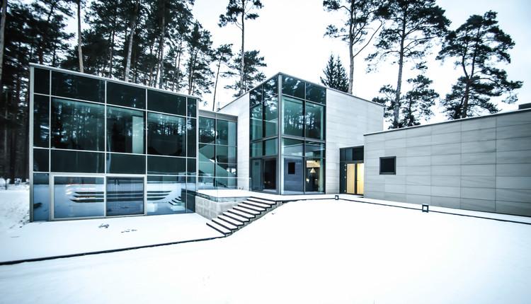 Casa Rectángulo Paralelepípedo / Devyni Architektai, © Arunas Skrolis
