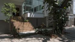 Wilson Garden House / Architecture Paradigm