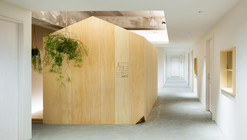 A Hut on the Corridor / Tsubasa Iwahashi Architects