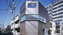 Cave Residence / APOLLO Architects & Associates
