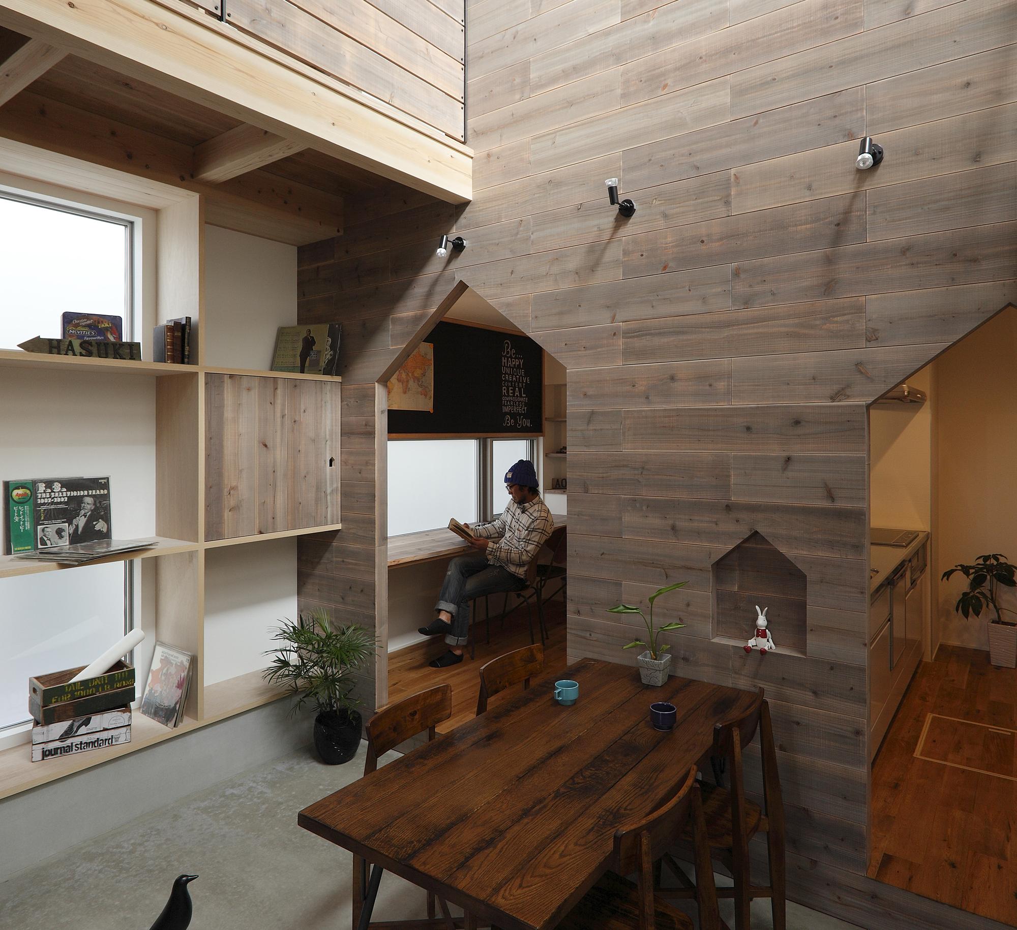 Casa Hazukashi / ALTS Design Office . Image © Daici Ano