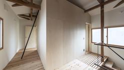 House Renovation in Osaka / Coil Kazuteru Matumura Architects