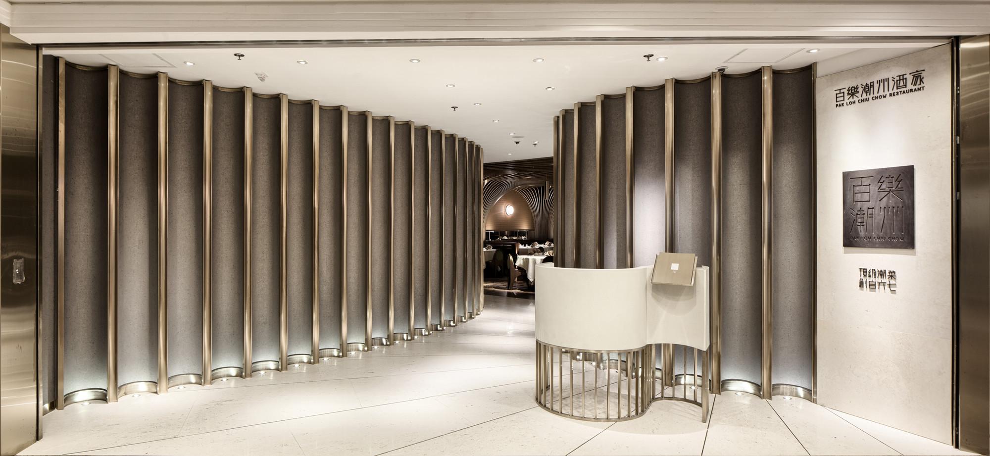 Pak loh times square restaurant nc design architecture