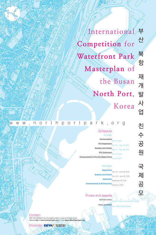 Waterfront Park Master Plan of the Busan North Port International Competition