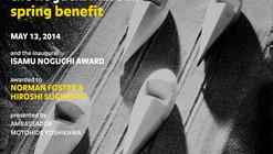 Norman Foster to Receive Isamu Noguchi Award