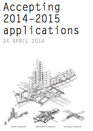 The Berlage Accepting 2014-15 Applications