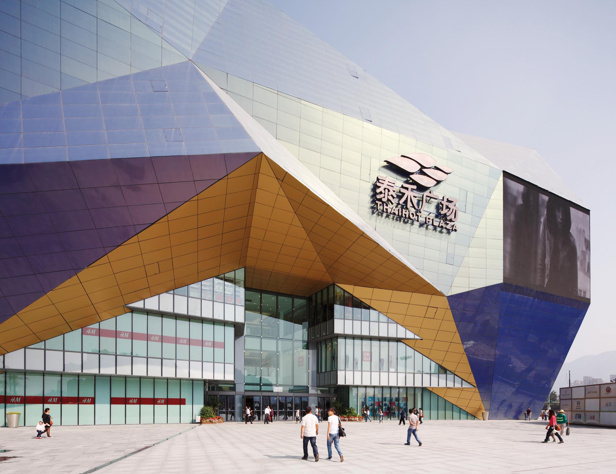 Fuzhou Wusibei Thaihot Plaza / Spark Architects, © Shu He