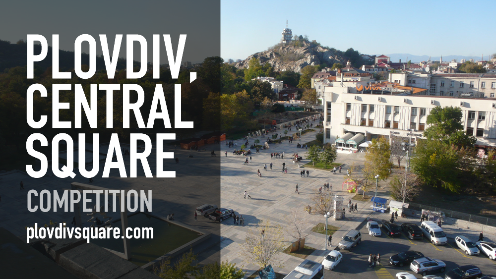 Plovdiv Central Square Architectural Competition, Courtesy of WhAT Association