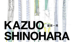 JA 93: KAZUO SHINOHARA – Complete Works in Original Publications