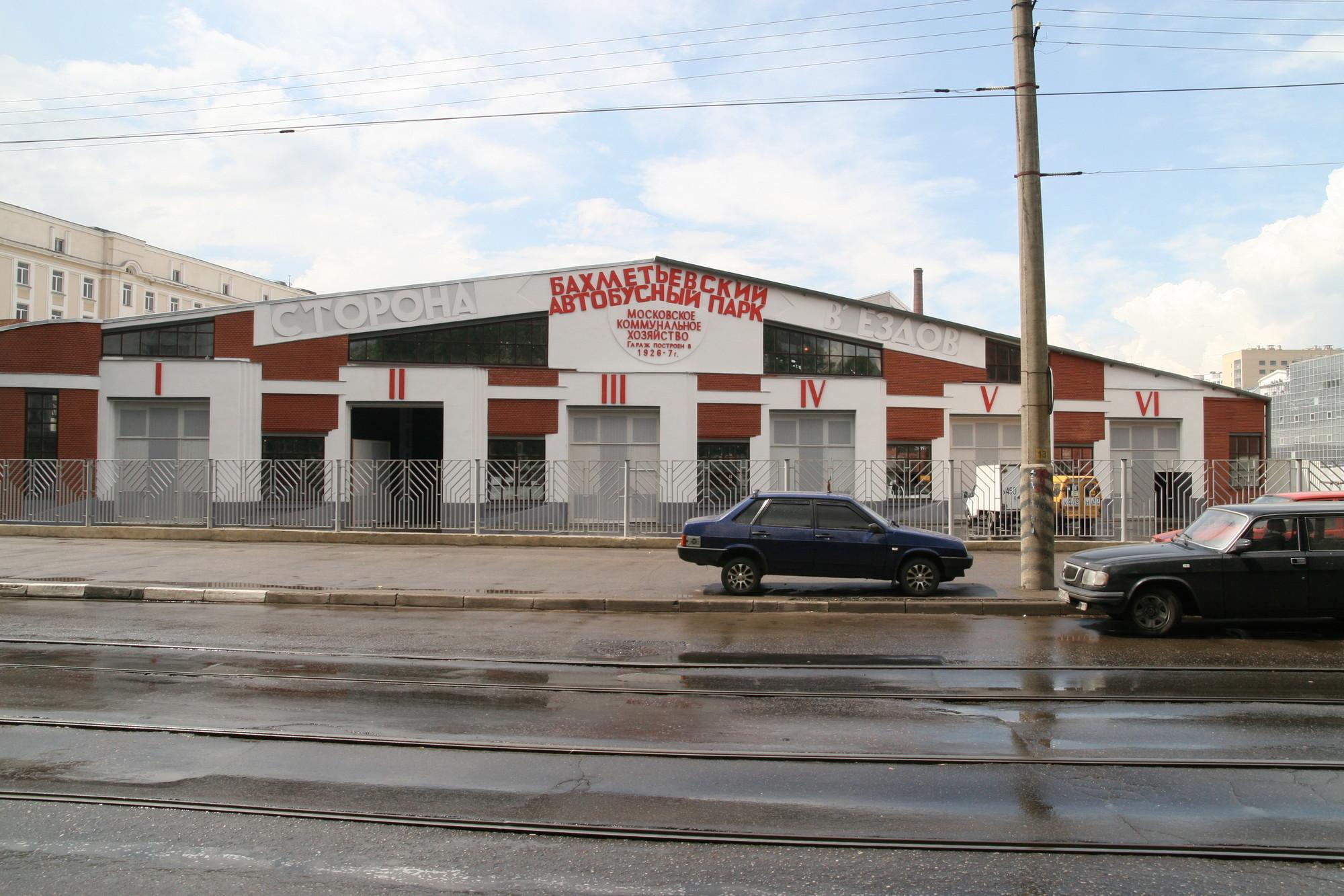 Bakhmetevsky Bus Garage via Wikimedia Commons