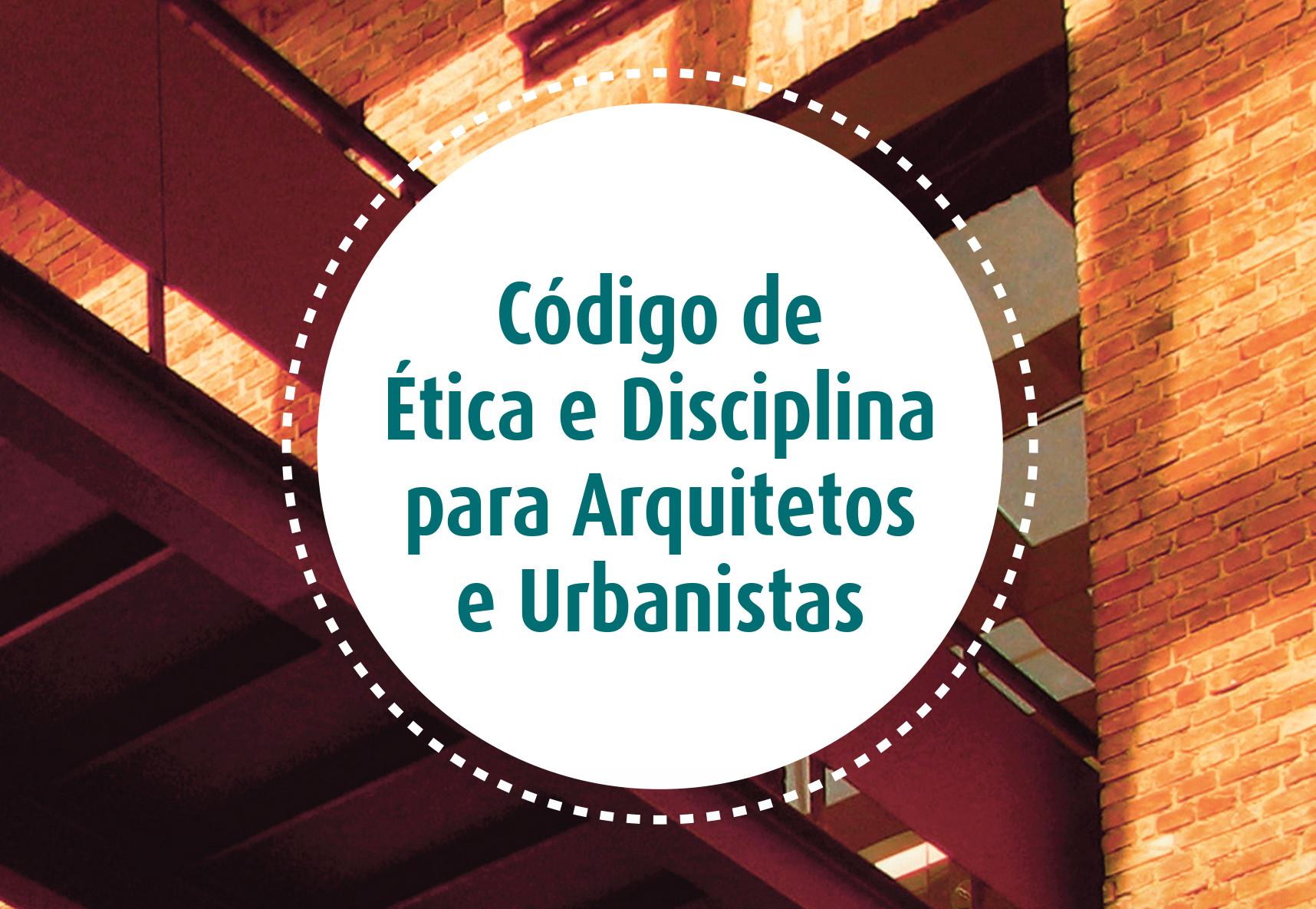 Lanzan en Brasil código de ética y disciplina para arquitectos y urbanistas, Cortesía de CAU/BR
