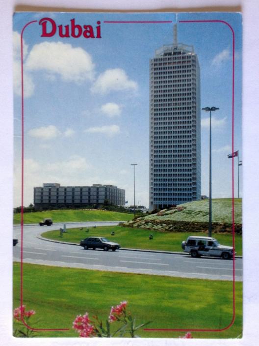 Torre Sheikh Rashid, Dubai, 1983; Postal provista por Adina Hempel