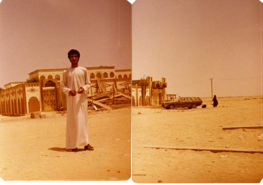 National House - My father's friend Ahmed Abdulla Al Jassasi, Al Shahama, 1980; Courtesy of Houreya Naser Musabah Khamis Al Kalbani