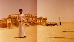 "Venice Biennale 2014: UAE Unearths ""Structures of Memory"""