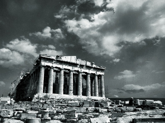 parthenon essays