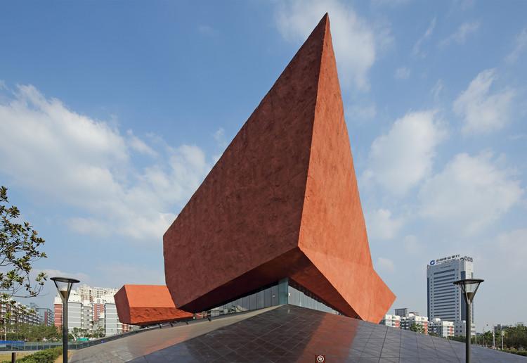 Museo de la Revolución 1911 / CADI, © Zhang Guangyuan