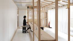 En yu-An / Fumihiko Sano