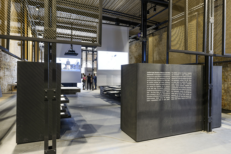 Pabellón de EAU. Imagen © Andrea Avezzù, Cortesía de la Biennale di Venezia
