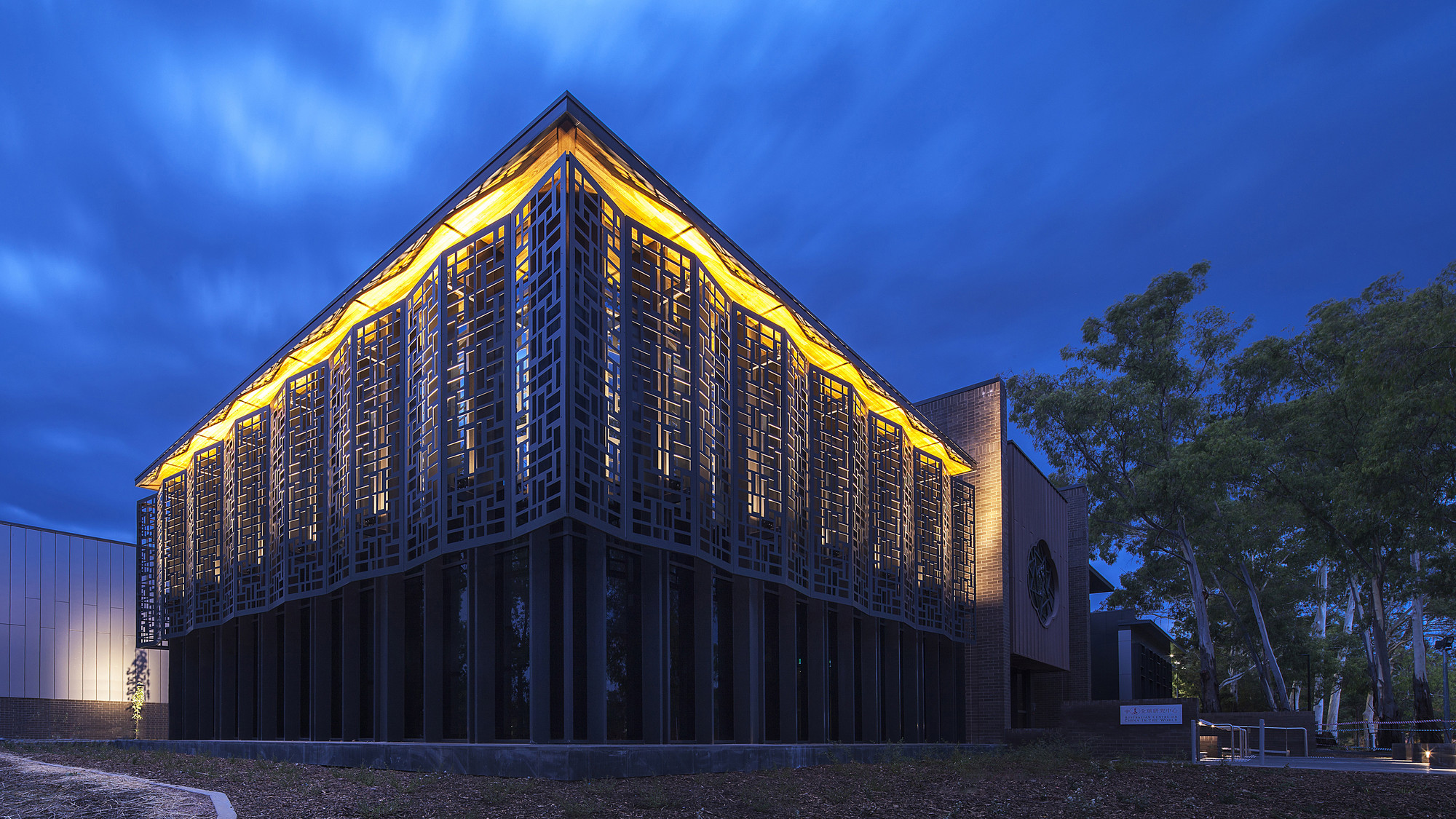 Commendation – Australian National University Australian Centre on China in the World by Munns Sly Moore Architects in Association with Mo Atelier Szeto. Image © Ben Wrigley