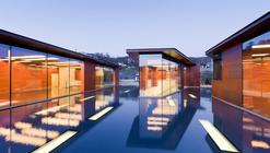 Vivienda y Galería Daeyang: espacios silenciosos activados por la luz natural por L' Observatoire International