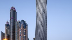 CTBUH Names Its Winners for Best Tall Building 2014
