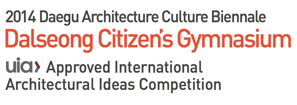 Dalseong Citizen's Gymnasium International Competition