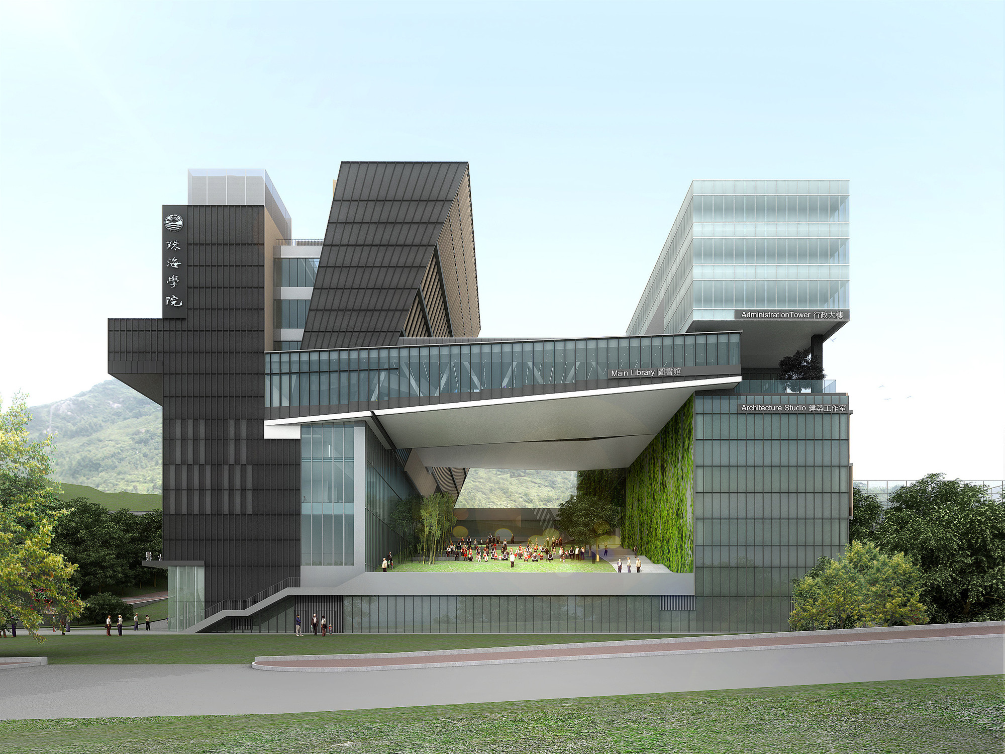 designs new campus for chu hai college of higher education archdaily