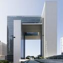HKSAR Government Headquarters. Image Courtesy of Rocco Design