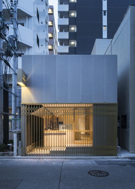 © Hiroshi Mizusaki