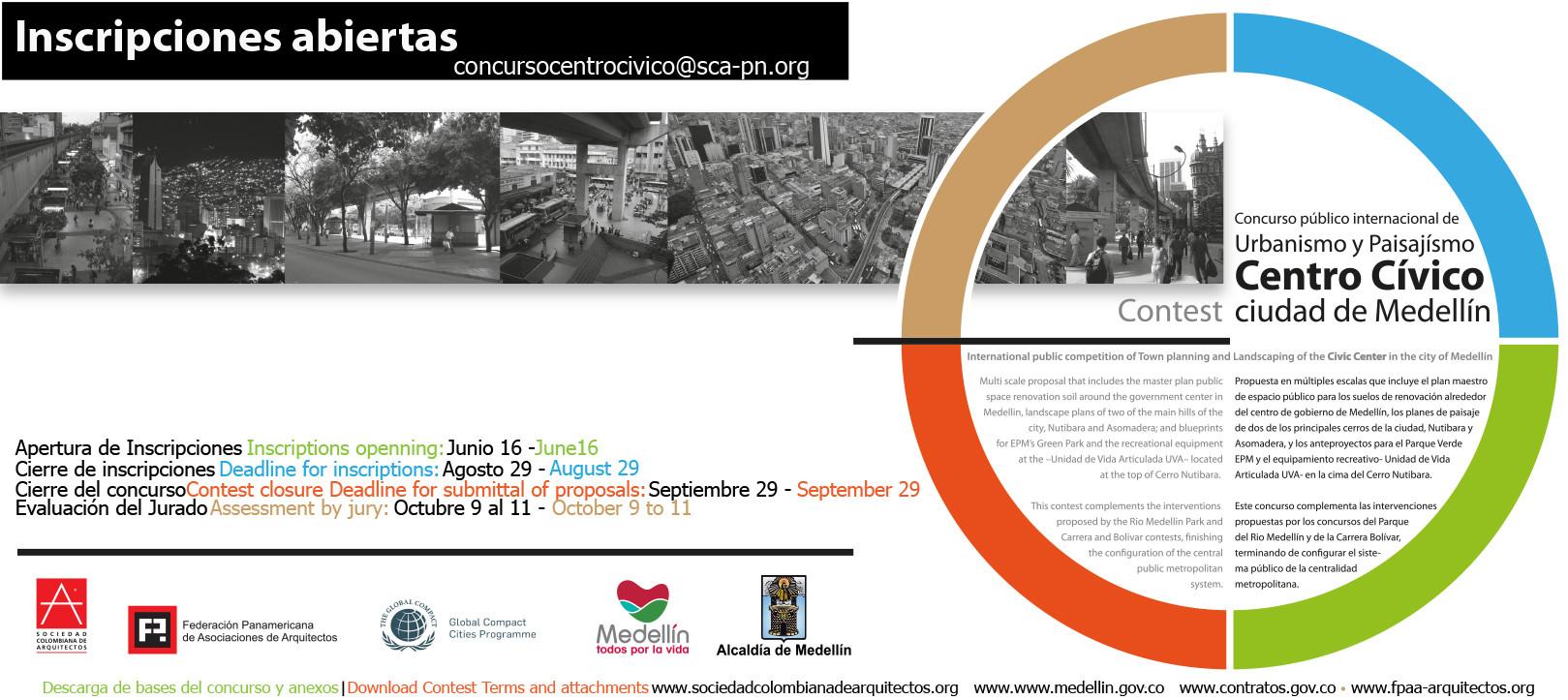 Convocatoria: concurso público internacional para Centro Cívico de Medellín / Colombia