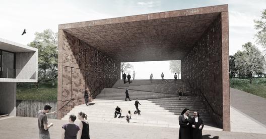Umbral de acceso. Image Courtesy of Taller de arquitectura Singular