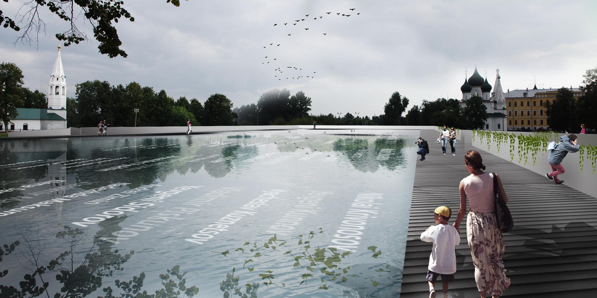 Vista desde el Memorial de la cubierta. Image Courtesy of JAPA