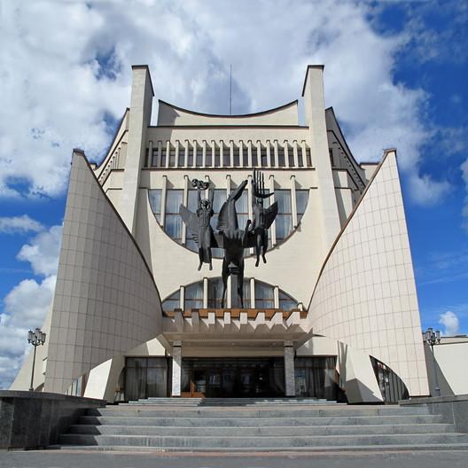 Regional Drama Theater. Image © Wikimedia CC User A Kostichev