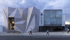 Integral Iluminación Commercial Building  / Jannina Cabal