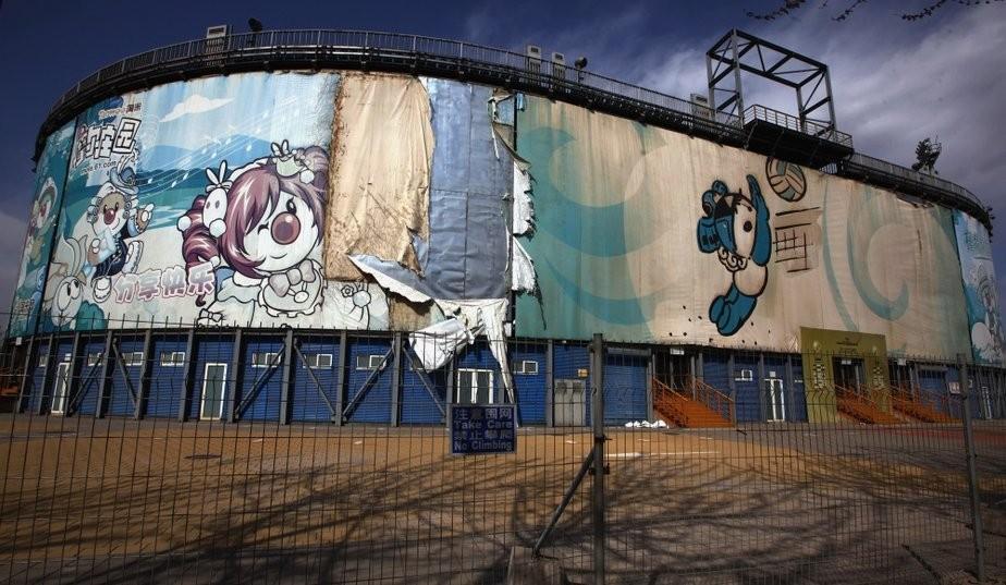 Los Juegos Olímpicos y su infraestructura abandonada, Vía URBEX