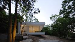 S Gallery & Residence / Shinichi Ogawa & Associates
