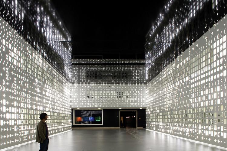 SKIN / P-06 Atelier + JLCG Arquitectos, © Ricardo Gonçalves