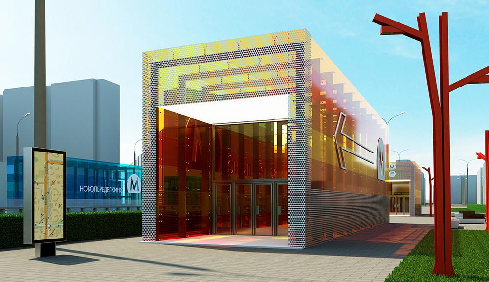 Propuesta para estación Novoperedelkino por Boris Voskoboynikov Studio [NEFARESEARCH]. Imagen © NEFARESEARCH