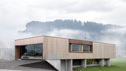 House with Showroom / ao-architekten + Markus Innauer