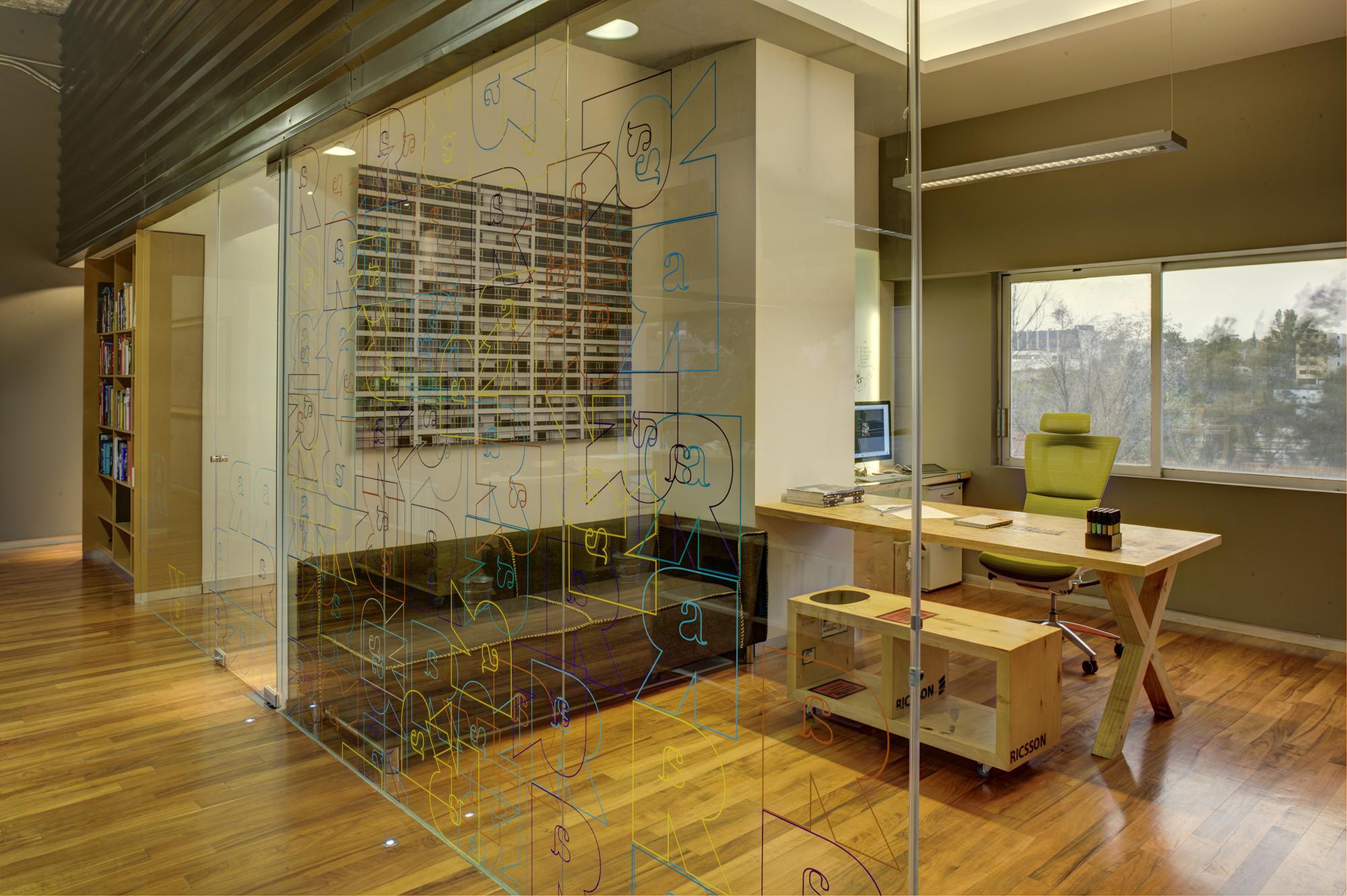 Galer a de oficinas rima rima 2 - Oficinas de arquitectura ...