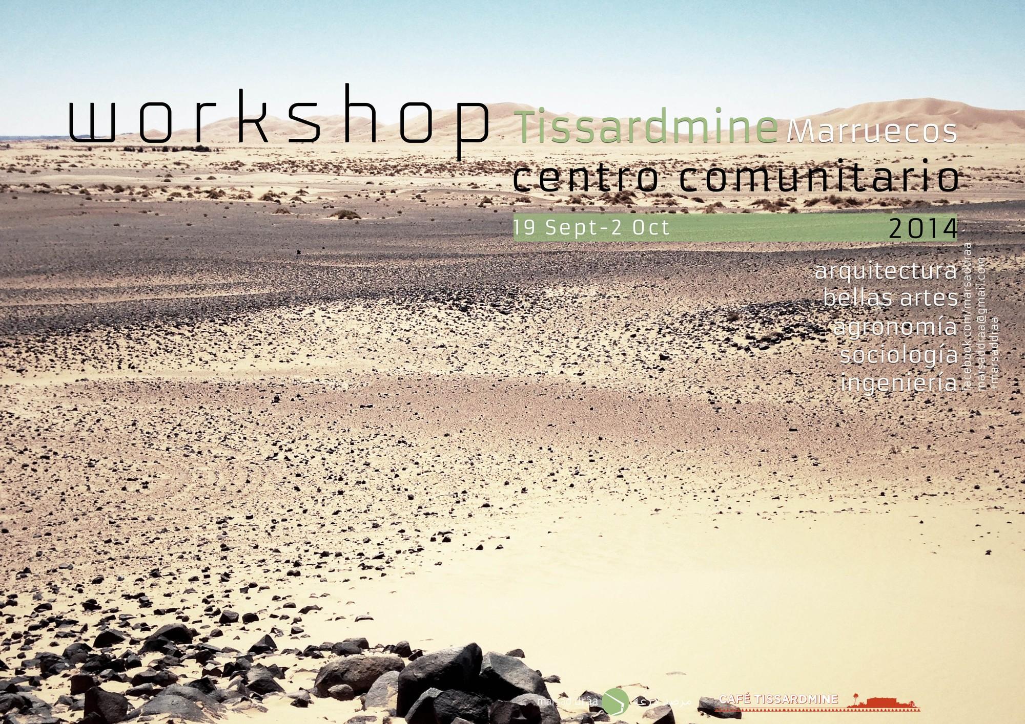 Workshop Tissardmine: construcción de un centro comunitario / Marruecos