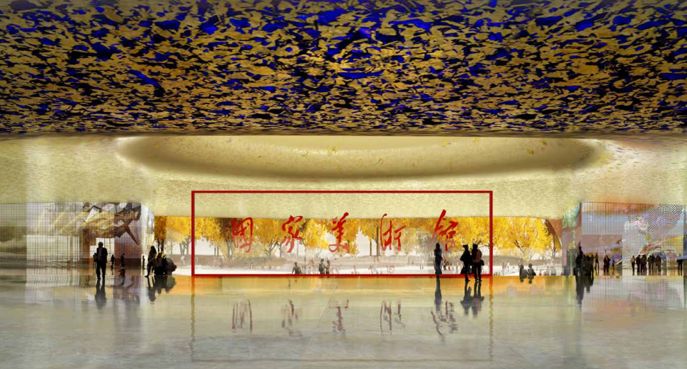 The summer hall overhung with a gold ceiling. Image © Ateliers Jean Nouvel