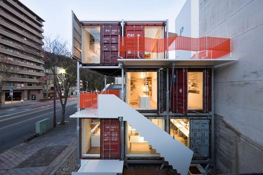 Cortesia de Tomokazu Hayakawa Architects