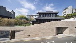 Casa Geometrica / JOHO Architecture
