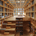 The Liyuan Library - Interior. Image Courtesy of RAIC / Li Xiaodong Studio
