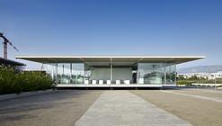 Centro de visitantes del centro cultural de la fundación Stavros Niarchos / BETAPLAN