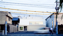 Dental Clinic in Onomichi / OISHI Masayuki & Associates
