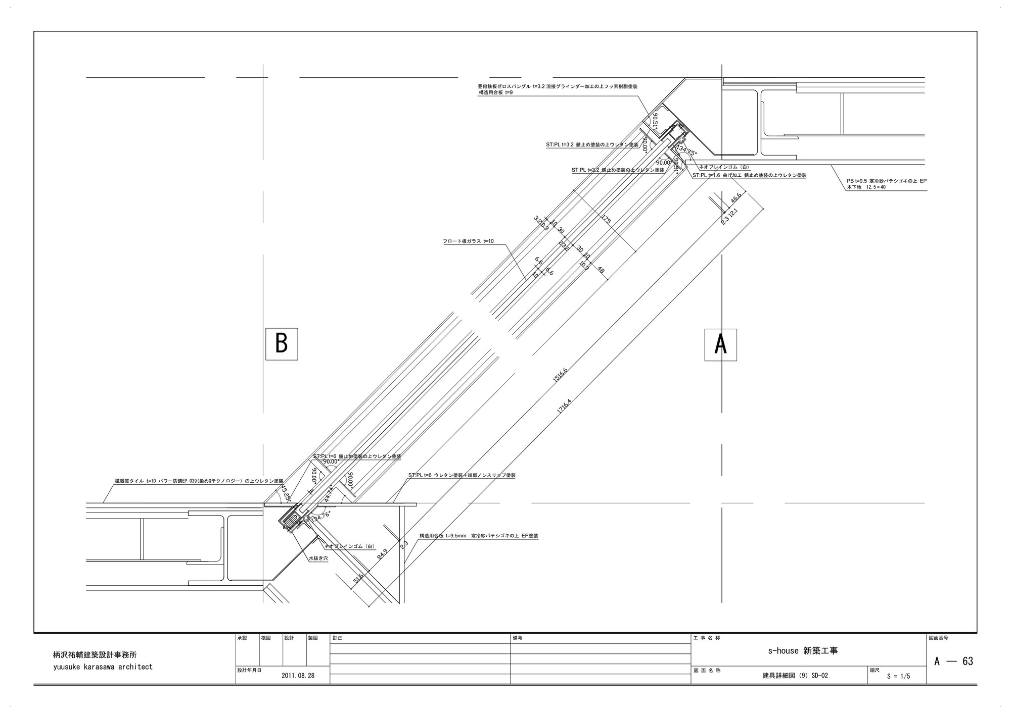 Gallery of s house yuusuke karasawa architects 42 for Section window design