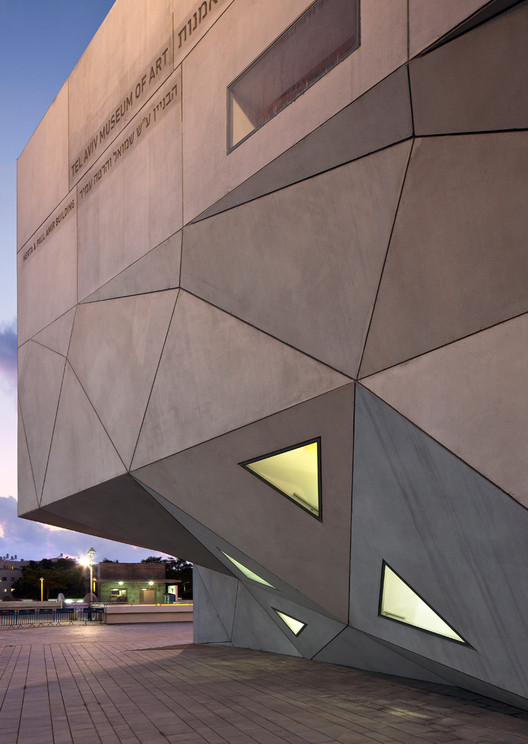 Tel Aviv Museum of Art Amir Building / Preston Scott Cohen. Image © Amit Geron