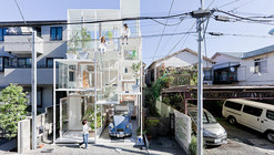 Sou Fujimoto Named WSJ's Architecture Innovator of the Year